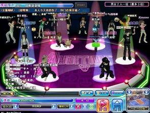 劲舞团官网游戏下载大全在哪个平台可靠