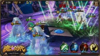 镜像时空的决斗 探秘魔力时代虚空幻境