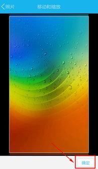 手机qq聊天背景怎么设置 手机qq聊天背景设置步骤