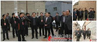 忻州市举行阳军同志先进事迹报告会