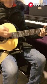 吉他入门教程 吉他教学和弦指法视频