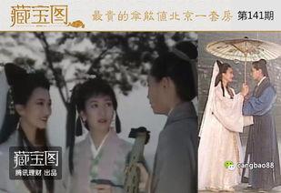 ...爱情的象征】《白蛇传》中,许仙与白娘子在西湖断桥以伞为媒,同...