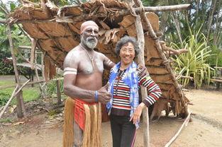 澳洲土著人