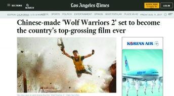 《洛杉矶时报》网站报道《战狼2》截图 资料图片-战狼2 在美国上映 ...