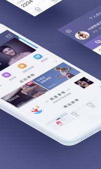 好享瘦安卓版 好享瘦最新app官方下载