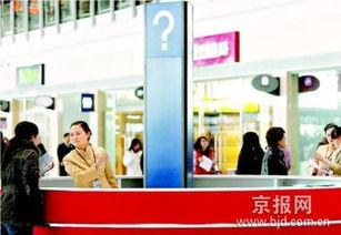 大连娱网棋牌在哪-27、国际出发在哪里进行安检?-首都机场通过 北京晚报 权威解答T3...