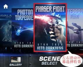 动作电影特效 Action Movie FX app下载 动作电影特效 Action Movie FX...