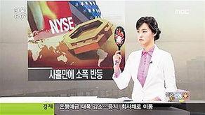 暴露服装性爱视频 韩国女主播丑闻大盘点