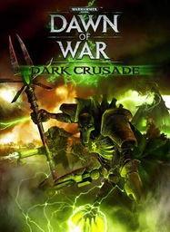 ...K 战争黎明之黑暗十字军 繁体中文正式版