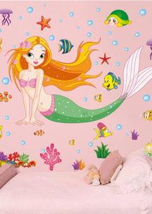 美人鱼卡通白雪公主墙贴