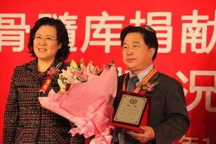 ...家 关于华大 亲子鉴定 DNA亲子鉴定机构 北京华大方瑞司法物证鉴定...