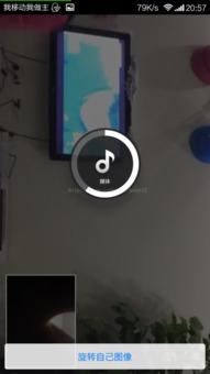 没摄像头怎么玩QQ视频斗地主