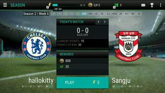FIFA Mobile手游下载 FIFA Mobile中文汉化版下载v1.0.1 9553安卓下载