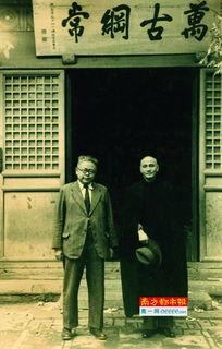 年轻时的费孝通.    资料图片   □刘劲松   1939年2月1日,傅斯年致函...