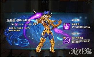 圣斗士星矢重生十二星座介绍 找出自己的偶像