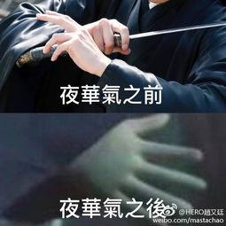 r·_凡先生:太子殿下 虽然我很心疼你[笑cry] 但是原谅我看到你手的时...