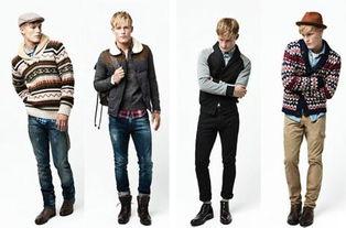 服装设计培训之男生服装搭配技巧
