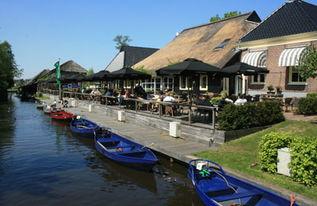 荷兰旅游文化
