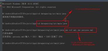 DOM形式解析XML