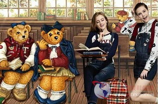 韩国品牌小熊将被中国公司维格娜丝收入囊中