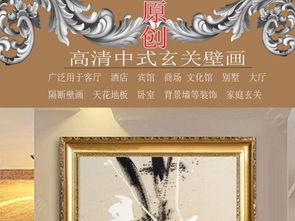 无极抽象黑白油画 15795745 静物无框画