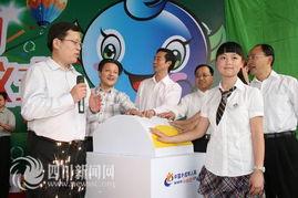 中国首个未成年人综合性门户网站今日在川开通