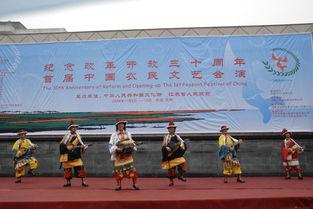 纪念改革开放30周年 首届中国农民文艺会演在江苏苏州开幕