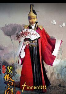 东方蕾蕾教主,千秋万载,一统江湖