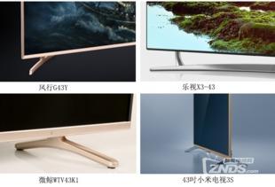 ...视,风行和微鲸43寸电视对比横评
