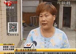 者称愿实名为桂老太太作证   主持人:今天我们的记者也找到了视频当...