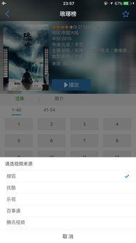 浪花影音apk福利版下载 浪花影音会员免付费版v2.3.5 最新版 腾牛安卓...