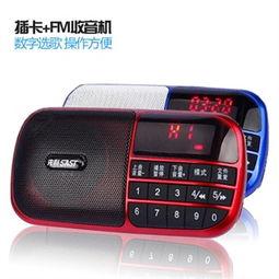 ...卡音箱 便携式收音机/老人点歌机/低音炮/MP3外放播放器 户外晨练胎...