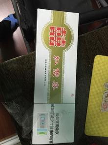 转几条去台湾带回来的万宝路还是南洋双喜还有555香烟