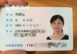 ice.sh.cn)查询拍照点具体信息. 2、经认证的社会照相馆80个   3、街...
