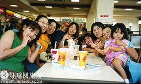 永爱杨颖的繁体字网名-由于日本人收入较高,丈夫的工资基本可以满足一家人的生活需要,...