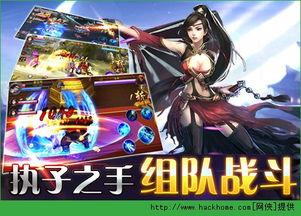 战魔电脑版下载,战魔游戏官网pc电脑版 v3.1.0 网侠手机游戏站