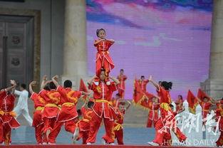 芷江国际和平文化节 和平之声 民族文艺演出今日举行