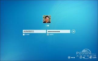... 能够记忆上次登录状态是新版最大看点-Win8 QQ再一次强势回归 新...