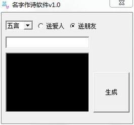 文档在线翻译方法 在线翻译工具怎么用