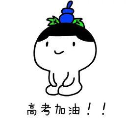 QQ如何添加表情包