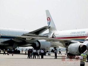 南航客机右侧机翼已经裂开.   东... 方航空公司CZ3101次航班客机在...