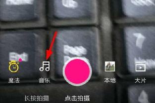 腾讯微视怎么添加背景音乐 BGM修改方法介绍腾讯微视是一款非常有...