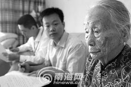 百岁婆婆继承儿子财产成难题 法庭... 老太太在庭下旁听,开庭后,老太...