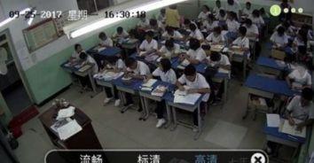 教室装监控家长随时看 学生 很没安全感