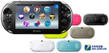戏机(PCH-2000)将於 11 月 14 日推出六款颜色,包括:「黑色」丶...