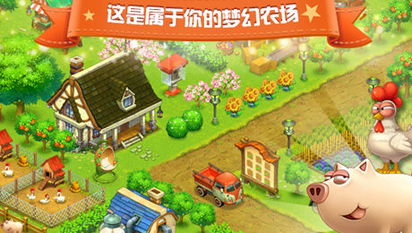 ...8月1日版本更新内容变化详情一览 全民农场攻略秘籍 快吧游戏