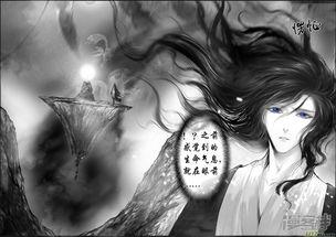 暮海晴玦-雪国漫画 第109话 蜃海燃兮 无日无暮 二十一 漫客栈