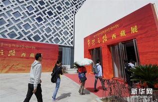...藏展在西藏自然科学博物馆展出. 新华社记者   摄 -复兴之路 展览走...