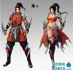 逍遥剑 九大门派演绎精彩的武侠世界