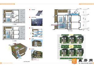 一层半节能农村房屋设计图 8x9